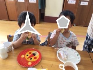 f:id:encho-sensei:20160923202220j:plain