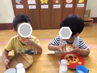 f:id:encho-sensei:20160923202231j:plain