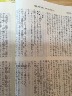 f:id:encho-sensei:20160926213119j:plain