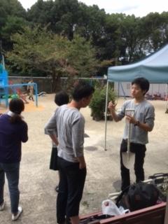 f:id:encho-sensei:20161013210421j:plain