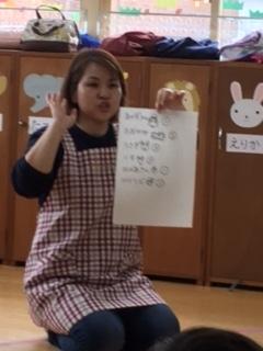 f:id:encho-sensei:20161025201823j:plain