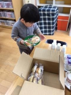 f:id:encho-sensei:20161031164654j:plain