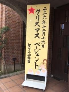 f:id:encho-sensei:20161216230400j:plain
