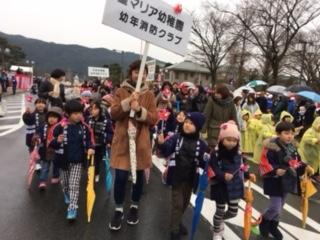 f:id:encho-sensei:20170108233223j:plain