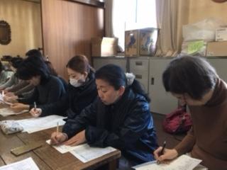 f:id:encho-sensei:20170116222457j:plain