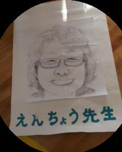 f:id:encho-sensei:20170118181337p:plain