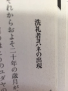 f:id:encho-sensei:20170214073941j:plain