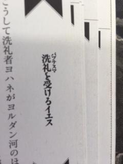 f:id:encho-sensei:20170214073942j:plain
