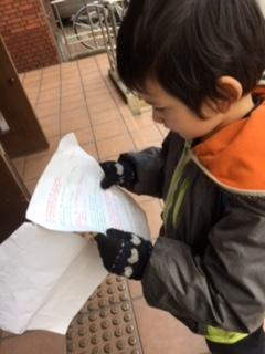f:id:encho-sensei:20170215194556j:plain