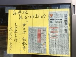 f:id:encho-sensei:20170222204252j:plain