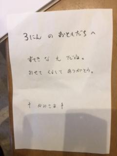 f:id:encho-sensei:20170224190250j:plain