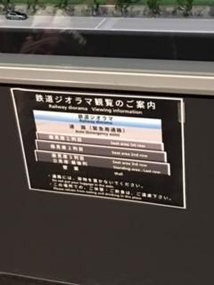 f:id:encho-sensei:20170302201821j:plain
