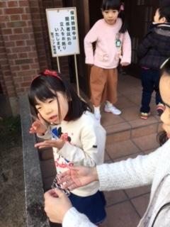 f:id:encho-sensei:20170310093326j:plain