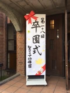 f:id:encho-sensei:20170316205622j:plain