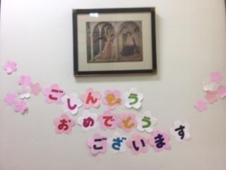 f:id:encho-sensei:20170410234141j:plain
