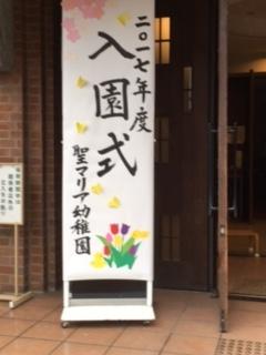 f:id:encho-sensei:20170411180334j:plain