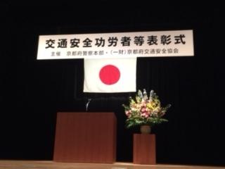f:id:encho-sensei:20170411180405j:plain