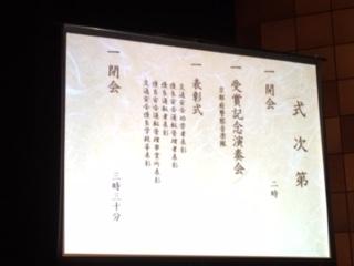 f:id:encho-sensei:20170411180410j:plain
