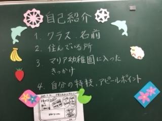 f:id:encho-sensei:20170512220835j:plain