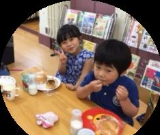 f:id:encho-sensei:20170529214649p:plain