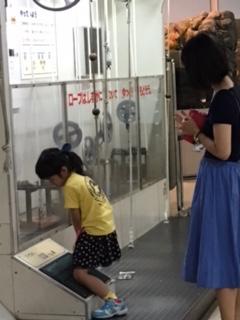 f:id:encho-sensei:20170704222634j:plain