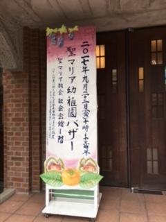 f:id:encho-sensei:20170922164520j:plain