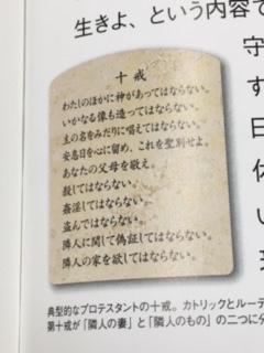 f:id:encho-sensei:20170925201123j:plain