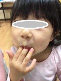 f:id:encho-sensei:20171004201833j:plain