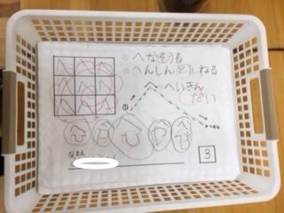 f:id:encho-sensei:20171016163107j:plain