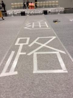 f:id:encho-sensei:20171024203513j:plain