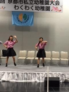 f:id:encho-sensei:20171024203523j:plain