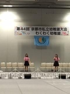 f:id:encho-sensei:20171024203535j:plain