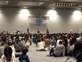 f:id:encho-sensei:20171024203638j:plain
