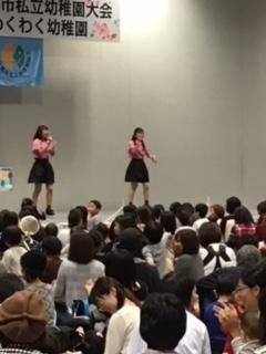 f:id:encho-sensei:20171024203712j:plain