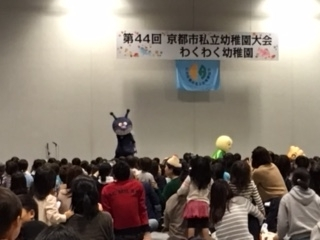 f:id:encho-sensei:20171024203720j:plain