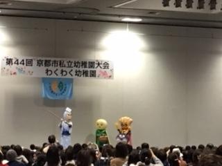 f:id:encho-sensei:20171024203724j:plain