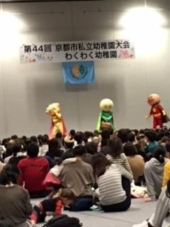 f:id:encho-sensei:20171024203728j:plain