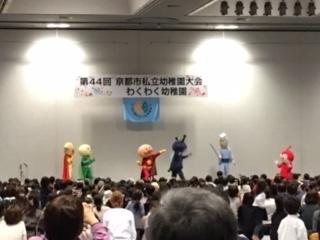f:id:encho-sensei:20171024203747j:plain