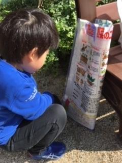 f:id:encho-sensei:20171026165006j:plain