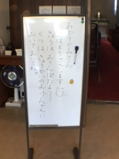f:id:encho-sensei:20171027210013j:plain
