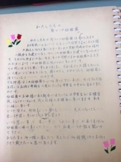 f:id:encho-sensei:20171031221405j:plain