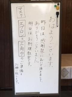 f:id:encho-sensei:20171115232651j:plain