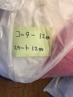 f:id:encho-sensei:20171130164737j:plain