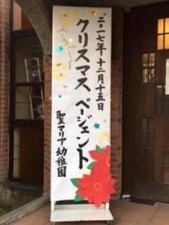 f:id:encho-sensei:20171215222156j:plain