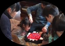 f:id:encho-sensei:20180124192914p:plain