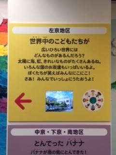 f:id:encho-sensei:20180126203057j:plain
