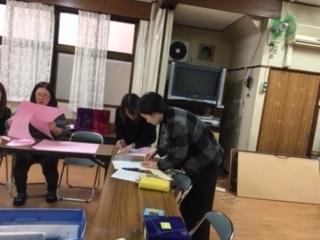 f:id:encho-sensei:20180215170846j:plain