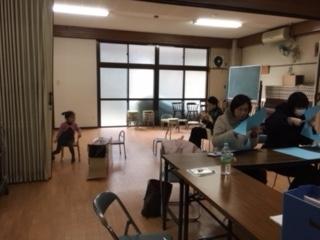 f:id:encho-sensei:20180215170901j:plain