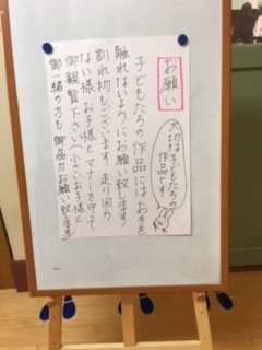 f:id:encho-sensei:20180224161045j:plain