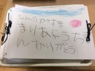 f:id:encho-sensei:20180309203954j:plain